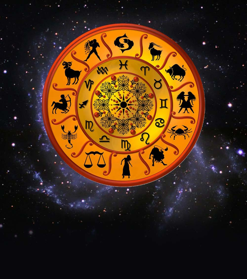 Shri Maharshi College of Vedic Astrology